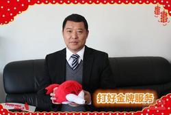 访盈众润达总经理张杰先生:打好金牌服务