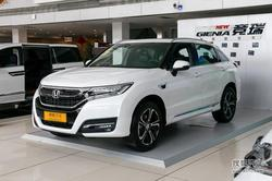 [郑州]东风本田UR-V送0.3万礼包现车销售