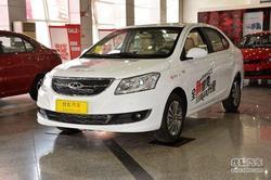 [潍坊]奇瑞E3购车降价0.8万元 现车充足!