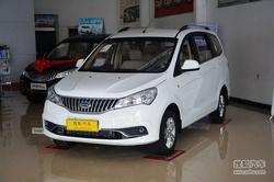 [南京]开瑞K50最高优惠0.4万元现车充足!