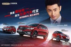 山西比速汽车销售有限公司即将盛大开业!