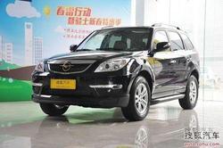 [聊城]海马骑士最高优惠1.4万有现车在售