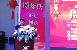 云南省汽车维修行业协会周年庆隆重举行!