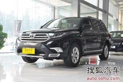 [运城]丰田汉兰达:现金降1.4万 现车销售