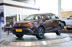 丰田RAV4优惠:2.2万元 店内有部分现车售