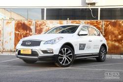 [成都]英菲尼迪QX50有现车最高优惠9万元