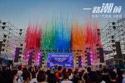 全新一代别克君威亮相敦煌文博国际理想节