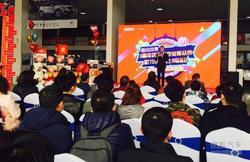 众泰汽车最佳经销商四川川泰3周年庆结束