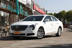 凯迪拉克XTS优惠4万元 现车充足欢迎选购