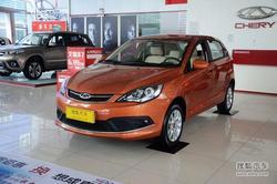 [郑州]奇瑞风云2两厢优惠3千元 现车销售