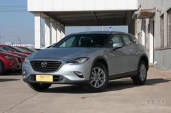 [杭州]马自达CX-4最低报价14.08万元起!