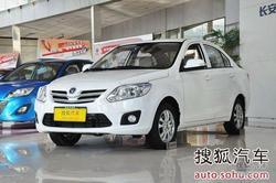[南宁]长安悦翔V3降价7000元 有少量现车