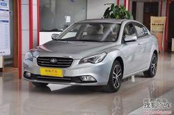 [锦州]新一汽奔腾B50现车到店 订金1万元