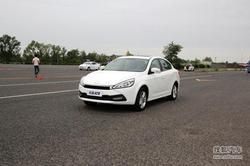 [天津]一汽骏派A70有现车 综合优惠1.9万