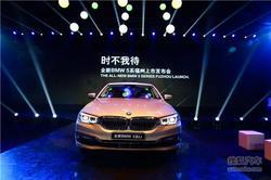 全新BMW 5系Li福州地区傲然上市