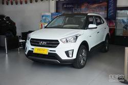 [天津]现代ix25有现车购车最高优惠1.2万