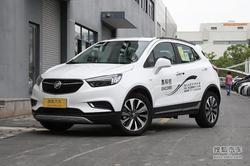 [上海]别克昂科拉最高降价4万 现车充足