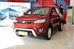[唐山市]长城M4现车充足 最高钜惠0.4万!