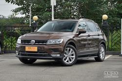 [成都]大众Tiguan 部分车型降价1.3万元