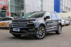 [上海]福特锐界降价1.5万 车型颜色可选
