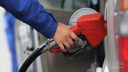 最大涨幅! 西安92号汽油零售价6.67元/升