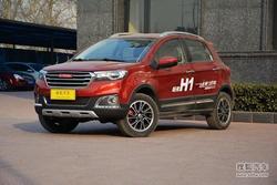 哈弗H1现金优惠0.55万 SUV也开始价格战!