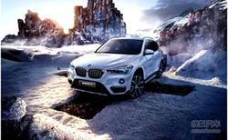 BMW X1首付5.8万元起 畅享25%购置税补贴