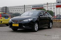 [重庆]荣威360最高优惠8000元 现车充足!