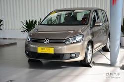 [大连]大众途安降价2.25万 购车优惠来袭