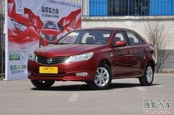 [贵阳]购买宝骏630车型可赠送3000元礼包