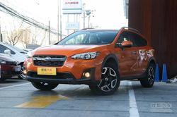 [杭州]斯巴鲁XV全系优惠5000元!现车销售