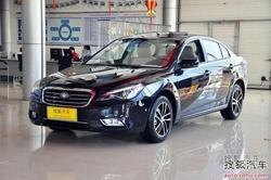 [邢台]奔腾B50全系优惠1万元 现车销售中