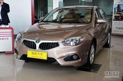 [冬季车展]中华H530降价1.6万元现车销售