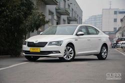 [长沙]斯柯达速派优惠3.3万元 现车供应
