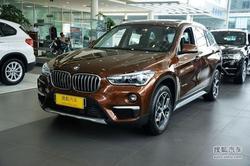 [武汉]宝马X1热销中 购车可让利5.3万元!
