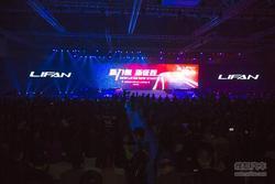 力帆X80/轩朗上市 瞄准7座多功能车市场!