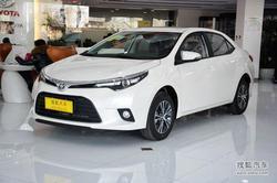 [扬州]丰田雷凌狂降1.18万 欢迎试乘试驾