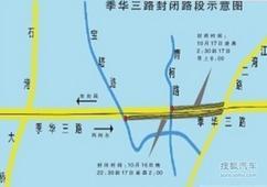 季华三路吊装天桥 10月16日深夜主线封闭
