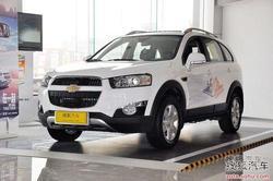 [锦州]2014款科帕奇接受预订 订金1万元