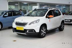 [南京]标致2008最高优惠1.8万元现车充足