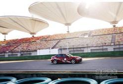 阿尔法•罗密欧Giulia四叶草版征中国赛道