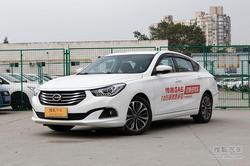 [南通]广汽传祺GA6降价2万 店内现车充足