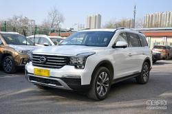 [呼和浩特]广汽传祺GS8售价16.38万元起!