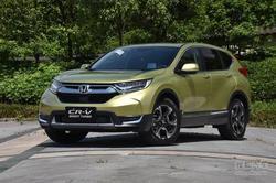 最高优惠3.5万 CR-V领衔紧凑型SUV优惠