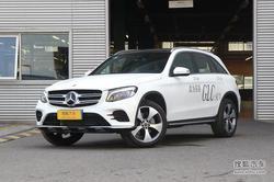 [杭州]奔驰GLC报价39.6万元起!少量现车