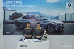天津荣宝行BMW 北区5系品鉴沙龙圆满落幕