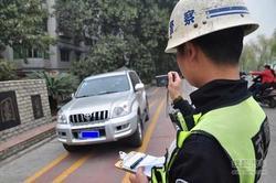机动车违规占用绿道停车 将依法予以严处