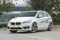 [武汉]宝马2系旅行车降8.3万元 现车充足