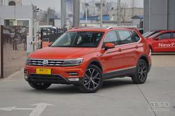 [郑州]大众途观L最高降价3.5万元现车充足
