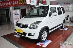 [大庆]北斗星X5最高优惠0.1万元现车充足